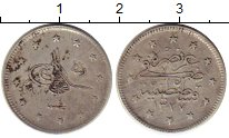 Изображение Монеты Турция 2 куруша 1912 Серебро VF