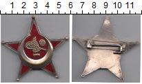 Изображение Значки, ордена, медали Турция Медаль 0 Медно-никель XF-