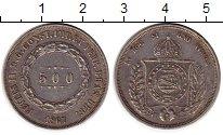 Изображение Монеты Южная Америка Бразилия 500 рейс 1867 Серебро XF