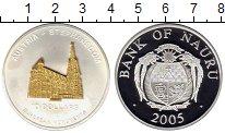Изображение Монеты Науру 10 долларов 2005 Серебро UNC