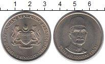 Изображение Мелочь Азия Малайзия 1 рингит 1985 Медно-никель UNC-