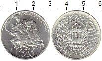Изображение Монеты Сан-Марино 500 лир 1990 Серебро UNC