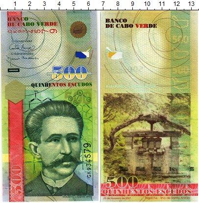 Изображение Банкноты Кабо-Верде 500 эскудо 2007  UNC