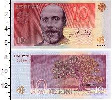 Изображение Банкноты Эстония 100 динар 2006  UNC