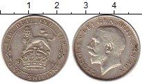 Изображение Монеты Великобритания 1 шиллинг 1914 Серебро XF-