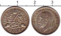 Изображение Монеты Европа Великобритания 3 пенса 1933 Серебро XF