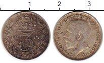 Изображение Монеты Европа Великобритания 3 пенса 1917 Серебро XF