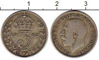Изображение Монеты Великобритания 3 пенса 1922 Серебро XF