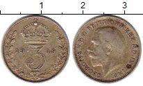 Изображение Монеты Великобритания 3 пенса 1919 Серебро XF