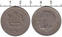 Изображение Монеты Африка Марокко 5 дирхам 1980 Медно-никель XF