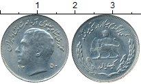 Изображение Монеты Азия Иран 1 риал 1971 Медно-никель UNC-