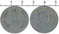 Изображение Монеты Азия Индия 2 рупии 1996 Медно-никель VF
