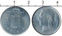 Изображение Монеты Бельгия 1 франк 1973 Медно-никель UNC-