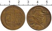 Изображение Монеты Южная Америка Бразилия 2000 рейс 1938 Латунь XF
