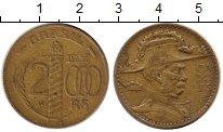 Изображение Монеты Южная Америка Бразилия 2000 рейс 1937 Латунь XF