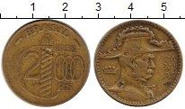 Изображение Монеты Бразилия 2000 рейс 1938 Латунь XF Герцог Кашиас