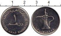 Изображение Монеты Азия ОАЭ 1 дирхам 2007 Медно-никель UNC