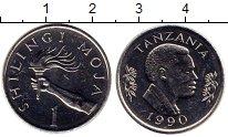 Изображение Монеты Африка Танзания 1 шиллинг 1990 Медно-никель UNC