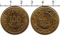 Изображение Монеты Тунис 100 миллим 2005 Латунь UNC