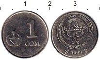 Изображение Монеты СНГ Кыргызстан 1 сом 2008 Медно-никель UNC-