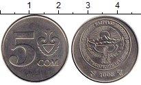 Изображение Монеты СНГ Кыргызстан 5 сомов 2008 Медно-никель UNC-