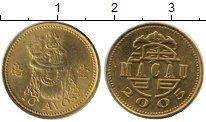 Изображение Монеты Китай Макао 10 авос 2005 Латунь UNC-