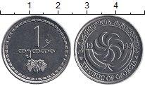 Изображение Мелочь СНГ Грузия 1 тетри 1993 Медно-никель UNC