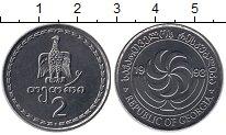 Изображение Мелочь СНГ Грузия 2 тетри 1993 Медно-никель UNC