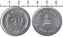 Изображение Монеты Азия Непал 25 пайс 1997 Алюминий XF