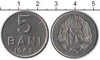Изображение Монеты Европа Румыния 5 бани 1963 Медно-никель XF