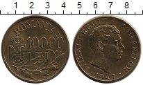 Изображение Монеты Румыния 10000 лей 1947 Бронза XF-
