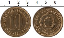 Изображение Монеты Югославия 10 пар 1978 Латунь UNC-