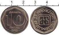 Изображение Монеты Европа Югославия 10 динар 1993 Медно-никель UNC-