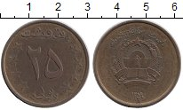 Изображение Монеты Азия Афганистан 25 пул 1980 Латунь XF