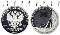Изображение Монеты СНГ Россия 3 рубля 2019 Серебро Proof
