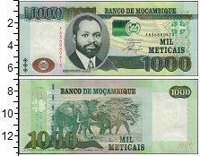 Изображение Банкноты Мозамбик 1000 метикаль 2011  UNC