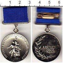Изображение Мелочь СССР Медаль 0 Медно-никель UNC