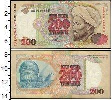 Изображение Банкноты СНГ Казахстан 200 тенге 1993  XF+