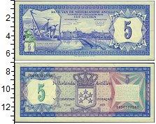 Изображение Банкноты Антильские острова 5 гульденов 1984  UNC