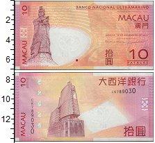 Изображение Банкноты Китай Макао 10 патак 2013  UNC