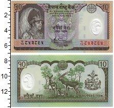 Изображение Банкноты Непал 10 рупий 2005  UNC