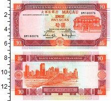 Изображение Банкноты Макао 10 патак 2003  UNC