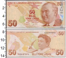 Изображение Банкноты Азия Турция 50 лир 2009  UNC