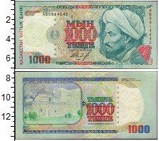 Изображение Банкноты СНГ Казахстан 1000 тенге 1994  XF+