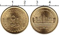 Изображение Мелочь Египет 50 пиастров 2019 Латунь UNC Новая столица