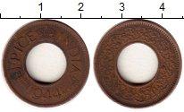 Изображение Монеты Азия Индия 1 пайс 1944 Бронза VF