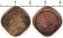 Изображение Монеты Азия Индия 1/2 анны 1943 Латунь