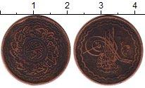 Изображение Монеты Индия Хайдарабад 2 пайя 0 Бронза VF
