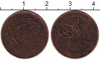 Изображение Монеты Хайдарабад 2 пайя 0 Бронза VF 1914–1930 гг.