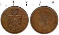 Изображение Монеты Румыния 5 лей 1930 Латунь XF
